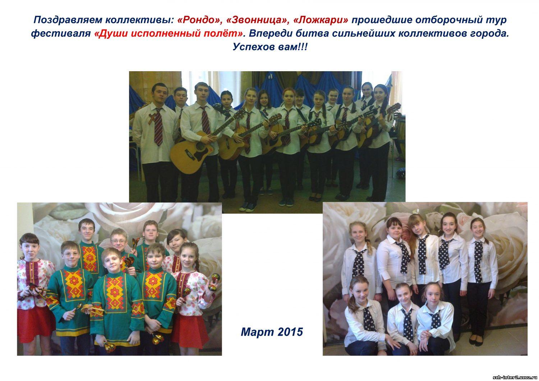 Поздравление коллектива интерната школы